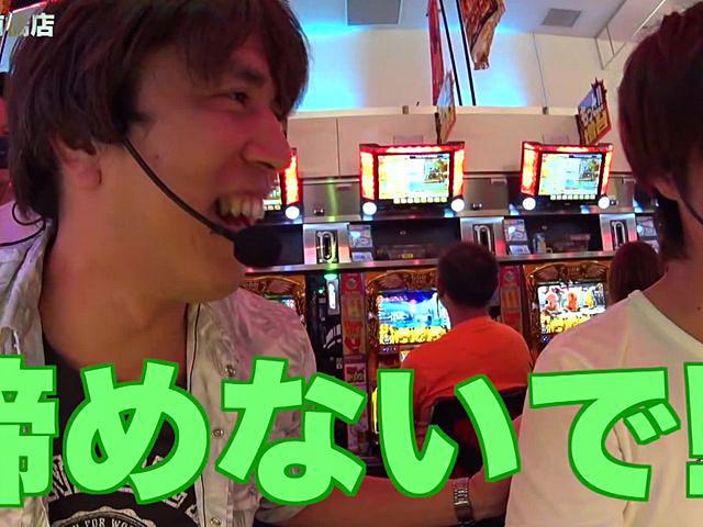 なりゆき! #11/#12