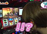 パチスロ極 SELECTION #288 スロってみっか〜押忍!番長3編〜