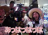 嵐・青山りょうのらんなうぇい!! #19