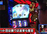 DXバトル〜マコカップトーナメント〜 #28