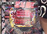 サイトセブンカップ #445 34シーズン 貴方野チェロス vs つる子(前半戦)