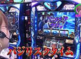 水瀬&りっきぃ☆のロックオン Withなるみん #221 東京都港区
