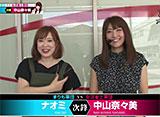 As-1 GRAND PRIX 最強軍団決定トーナメント 3nd #3/#4