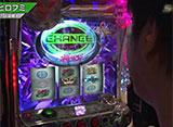 S-1 GRAND PRIX #519 27thシーズン 1回戦 A組 後半戦