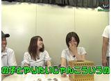 WBC〜Woman Battle Climax〜(ウーマン バトル クライマックス) #78 WBC 12th 開幕直前SP!