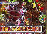 双極銀玉武闘 PAIR PACHINKO BATTLE #110 SF塩野&しおねえ vs 守山アニキ&三橋玲子