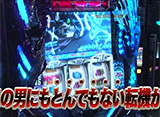 TAI×MAN #97「新婚旅行費争奪編」(後半戦)