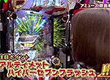 ブラマヨ吉田のガケっぱち #325 文田大介 後編