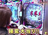 ブラマヨ吉田のガケっぱち #326 実方孝生 前編