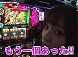 As-1 GRAND PRIX 最強軍団決定トーナメント 3rd #7/#8