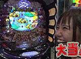 パチンコ必勝本CLIMAXセレクション #43 新ノリセブン#10 2ndシーズン第3戦 当たらないつる子壊れる
