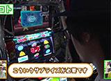 ふらっと55(ゴーゴー) #82