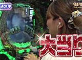 WBC〜Woman Battle Climax〜(ウーマン バトル クライマックス) #66 10thシーズン   第9戦 青山りょう&満井あゆ vs  木村アイリ&すずか