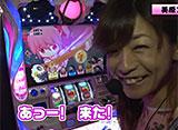 パチスロ極 SELECTION #293 魔法少女打ち Vol.1