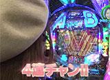 水瀬&りっきぃ☆のロックオン Withなるみん #223 千葉県県市川市