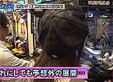 双極銀玉武闘 PAIR PACHINKO BATTLE #111 山ちゃんボンバー&シルヴィー vs なおきっくす★&かおりっきぃ☆
