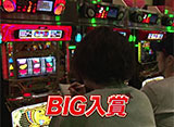TAI×MAN #124「新宿アラジン421台出たトコ勝負」(前半戦)