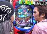 サイトセブンカップ #452 34シーズン 貴方野チェロス vs ゼットン大木(後半戦)