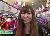 パチンコ必勝本CLIMAXセレクション #48 新ノリセブン#11 3戦目で巻き返しなるか!?