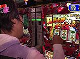 マネーの豚3匹目 〜100万円争奪スロバトル〜 #1