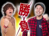 TAI×MAN #125 「新宿アラジン421台出たトコ勝負」(後半戦)