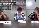 パチンコ攻略マガジン ちょこマガ 第16回「AKB48-3誇りの丘」最速映像!