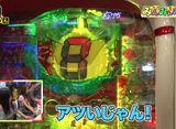 パチンコ必勝本CLIMAXセレクション #50 みんみんみん #03 キーワードは「3」