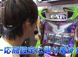 パチスロ必勝本DXセレクション #34 梅ノリ #1 梅屋シンの新番組がスタート!!