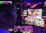 As-1 GRAND PRIX 最強軍団決定トーナメント 3nd #11/#12