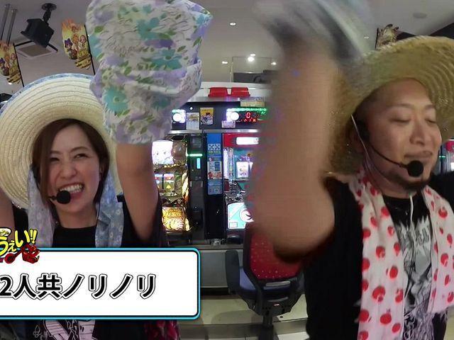 嵐・青山りょうのらんなうぇい!! #21