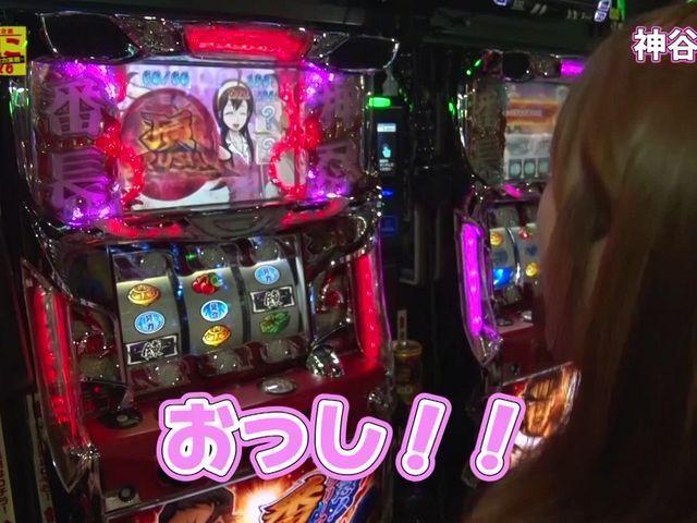 パチスロ極 SELECTION #297 神谷玲子と◯◯による「◯◯れこ」Vol.9 神谷にTシャツの呪いが襲い掛かる!!