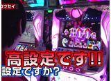 射駒タケシのミッション7 #33 「まどか☆マギカ2」攻略に挑戦!!