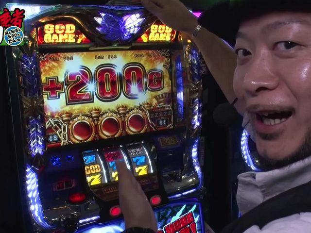 大馬鹿者くり #2 エース・嵐の豪腕が冴え渡る!!