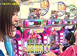 ビワコ・ヒラヤマン・しおねえ・さやかの満天アゲ×2カルテット #78 第39回後半戦