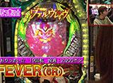 ヒロシ・ヤングアワー #349  かおりっきぃ☆「PF革命機ヴァルヴレイヴW」