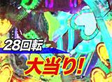 黄昏☆びんびん物語 #209 第104回 前半戦