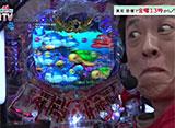 大漁!パチンコオリ法TV #28