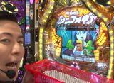 サイトセブンカップ #455 35シーズン きなこ vs チャーミー中元(前半戦)