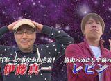 マネーの豚3匹目 〜100万円争奪スロバトル〜 #3