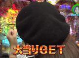 水瀬&りっきぃ☆のロックオン Withなるみん #226 東京都中野区