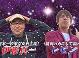 マネーの豚3匹目 〜100万円争奪スロバトル〜 #4