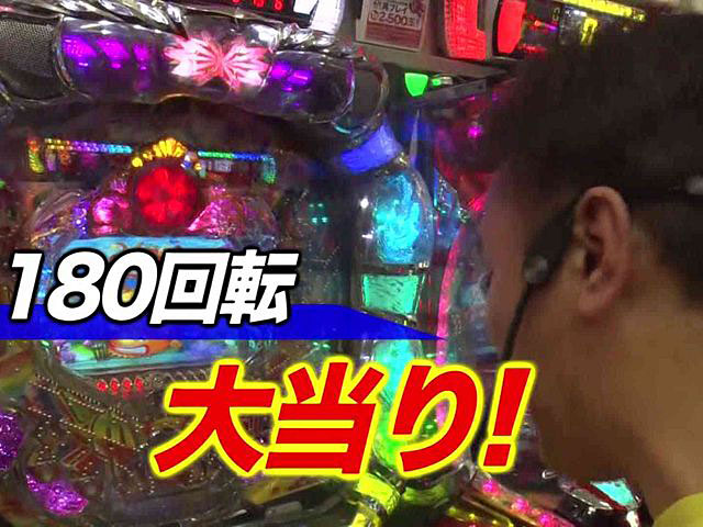 黄昏☆びんびん物語 #210 第104回 後半戦