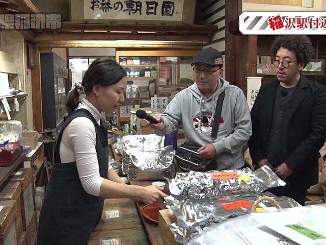 木村魚拓の旅打ちってやつは。 #69