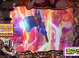 ビワコのラブファイター #225「CR不二子〜Lupin The End〜」
