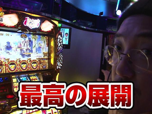 債遊記 第21話/第22話