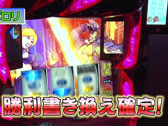 パチスロ常勝理論! #302 ポロリ&赤坂テンパイ