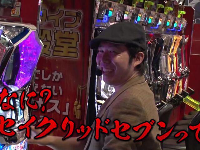 たけすぃ&くりの○○製作所 #52 射駒とくりが愛した5号機を打ち倒す!!