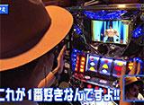 DXバトル〜マコカップトーナメント〜 #30