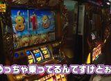 パチスロ極 SELECTION #303 神谷玲子と◯◯による「◯◯れこ」Vol.10 お祝い企画「たんおめれこ」で勝利なるか!?