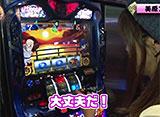 パチスロ極 SELECTION #305 絆打ち 原点回帰の絆実戦で番組存続を目指す!!